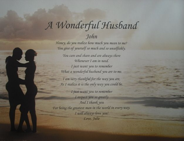 Personalized Love Poem for Husband Birthday Christmas or Valentines